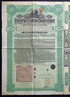 1911 China: Imperial Chinese Government, Hukuang Railways Sining Fund Gold Loan
