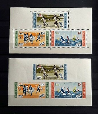 Dominican Republic 1958: Olympic Winners - Perf./Imperf. Ms-MNH - Sc. C106-C108