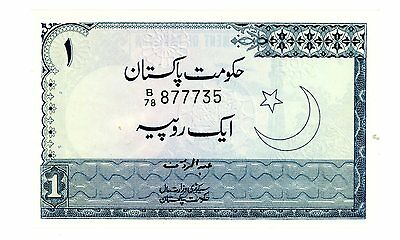 Pakistan ... P-24a ... 1 Rupee ... ND(1975) ... *UNC*