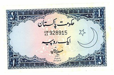 Pakistan … P-9A … 1 Rupee … ND(1964) … *UNC*