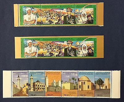 Libya 1994 Sg N.2194/96 Set Perf And Imperf+2221/26 Never Hinged Mnh** Very Rare