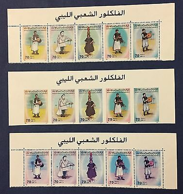 Libya 1986 Sg N.1915/19 Set Perf Imperf And Color Variety Never Hinged Mnh** Rrr