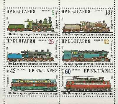 Timbres TRAINS Bulgarie BF 3149/54 ** (3777)