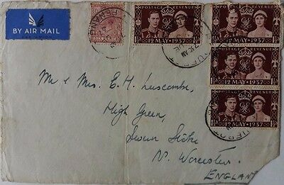 Malaya 1937 Front Of Cover With British Stamps Cancelled Paquebot Penang