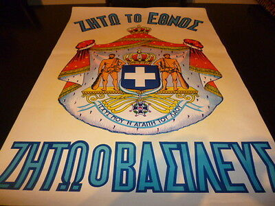 Unique Vintage Greek Royalty Coat Of Arms Litho Color Poster Agyra Excellent
