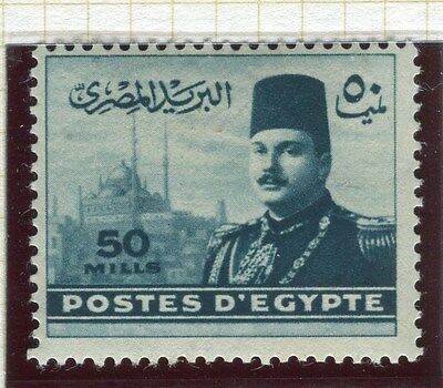 EGYPT;    1947-51 early King Farouk issue fine Mint hinged 50m. value