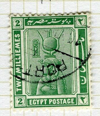 EGYPT;   1914 early Pictorial issue fine used  2m. value