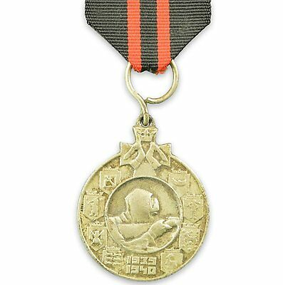 """Medal """"For the Winter War"""". COPY"""