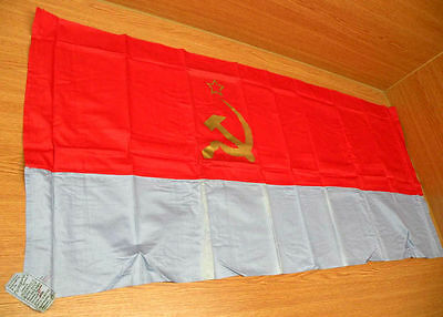 1963 USSR Ukrainian Soviet Socialist Republic State Cotton Flag with Tag