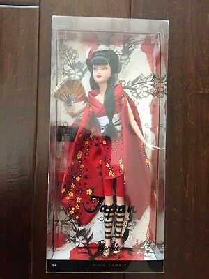 2010 Collector Barbie Doll Japan Dolls Of The World,Pink Label, MISB