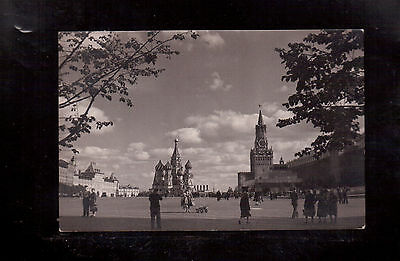 Moscow Russia 1959 Used Postcard !!
