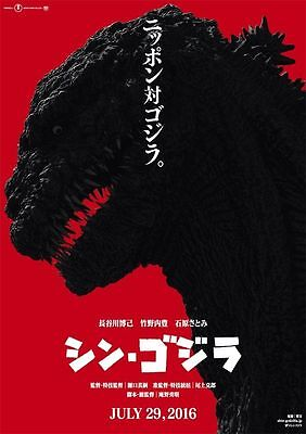 001 Godzilla Resurgence Shin Godzilla Movie Art Silk Decor Fabric Poster 24x36""