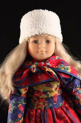 Rare Mint Catherine Refabert 21″ Russian Doll DOUCHKA By Corolle of France 53cm