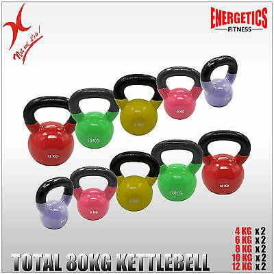 4x2 + 6x2 + 8x2 + 10x2 12x2 - TOTAL 80KG IRON VINYL KETTLEBELL WEIGHT TRAINING