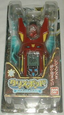 Bandai Legendz Tale of The Dragon Kings Game Red 2003