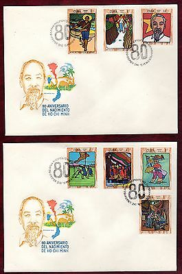 CARIBBEAN STAMPS- Cooperation with Vietnam, set on 2x FDC 1970