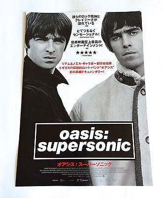 OASIS Supersonic JAPAN MOVIE FLYER CHIRASHI PAPER 2016