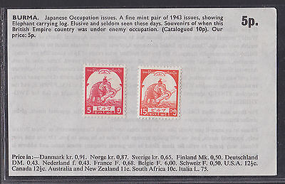 Burma 1943 2 values Japanese Occupatoin from approval book MM