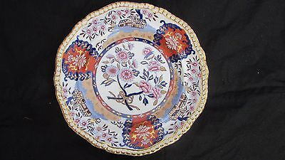 Spode imperial large plate 23cm diameter excellent condition freepost