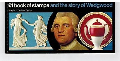 Gb 1972 Dx1 £1.00 Book Of Stamps & The Story Of Wedgwood