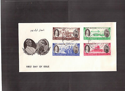 Jordan 1964 First Day Cover, # 428/31 Paul Vi Visit To The Holy Land !!