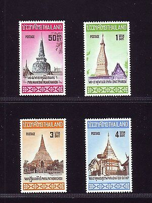Thailand Stamp 1971 Buddhist Holy Places - MNH condition