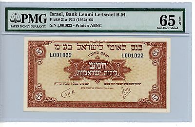 Israel ... P-21a ... 5 Pounds ... ND(1952) ... *Gem UNC* ... PMG 65 EPQ