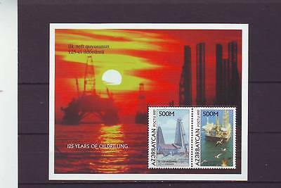 a118 - AZERBAIJAN - SGMS409 MNH 1997 125th ANNIV 1st INDUSTRIAL OIL WELL