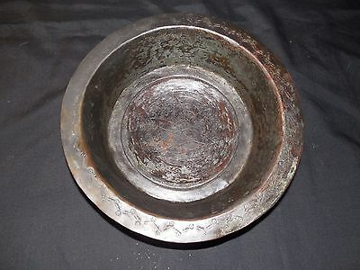 Vintage Middle Eastern Islamic Hand Hammered Tinned Copper Bowl