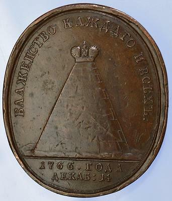 Russia - Catherine II 1766 Medal for the Commission Developing new Civil Code