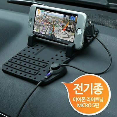 Cable Nonslip Car Holder Smartphone All-in-One Cradle