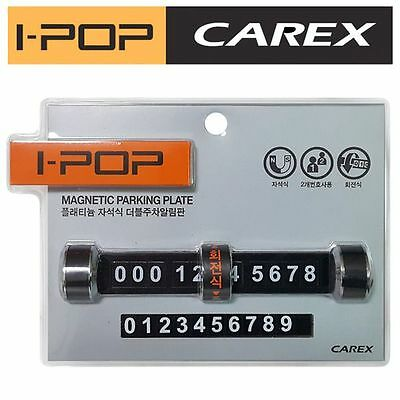 X number of rotary double car parking bulletin board Magnet