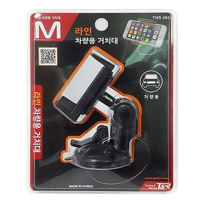 All models are equipped with hand car smartphone cradle line