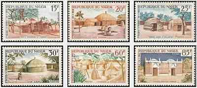 Timbres Niger 150/5 ** lot 17694