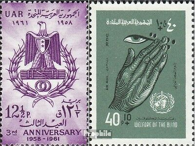 Syria V90,V93 (complete.issue.) unmounted mint / never hinged 1961 Republic, hel