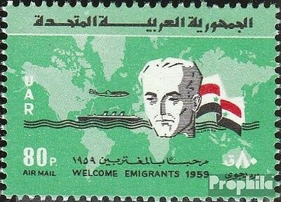 Syria V59 (complete.issue.) unmounted mint / never hinged 1959 Emigre