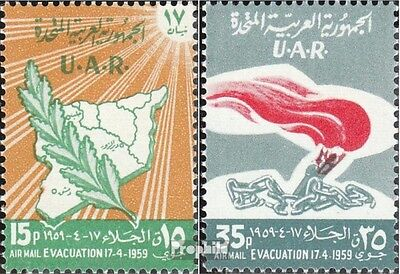 Syria V53-V54 (complete.issue.) unmounted mint / never hinged 1959 deduction