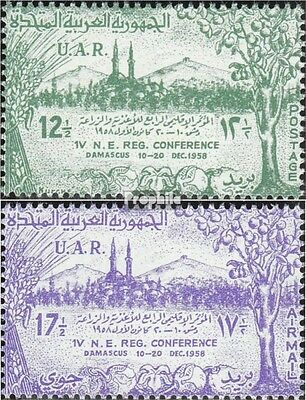 Syria V33-V34 (complete.issue.) unmounted mint / never hinged 1958 Economy