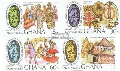 Ghana 678B-681B (complete.issue.) unmounted mint / never hinged 1977 Festival