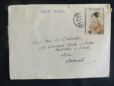 Japan 1955 Sea Mail Cover,girl Playing Glass Flute