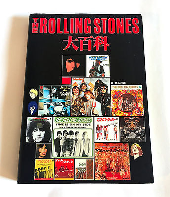 The Rolling Stones Discography Japan Photo & Text Book 1990
