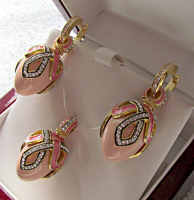 Superb Enamel Egg Pendant & Earrings Set Sterling Silver 925 & 24K Genuine Coral