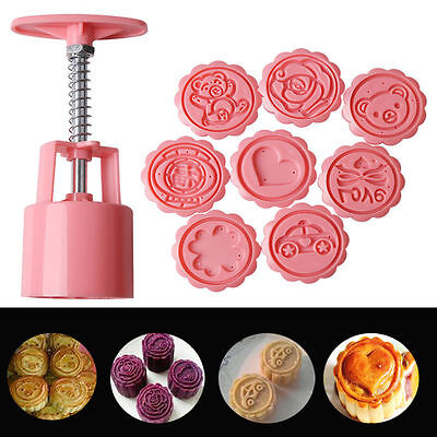 8 Stamps 50g Flower Round Baking Mooncake DIY Mold Pastry Biscuit Cake Mould