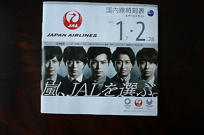 Timetable Jal Japan Airlines January February 2017