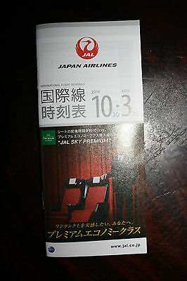 Timetable Jal Japan Airlines International Flight Schedule October - March 2017