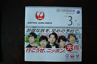 Timetable Jal Japan Airlines March 2017 Onwards