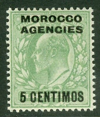 SG 112a Morocco agencies ½d yellowish green. Fine unmounted mint CAT £14