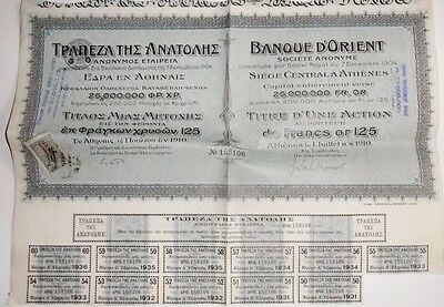 Greece Greek 1910 Banque Bank D´Orient 125 Francs Coupons UNC Bond Loan Share