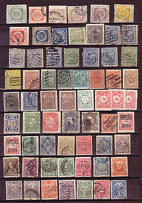 URUGUAY 1859/1930´s  MAINLY USED COLLECTION CLASICS SOUV. SHEETS GOOD VALUE