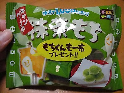 Japanese TIROL CHOCO MATCHA-MOCHI 8 pieces w/green tea powder & gummy in chocola